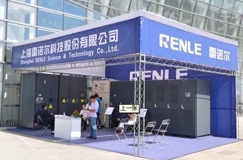 雷诺尔参加2013中国克拉玛依石油展-公司新闻-上海