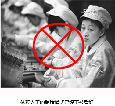 贵州/近日,富士康入驻贵州贵安新区,这一事件的普遍解读是:我国...