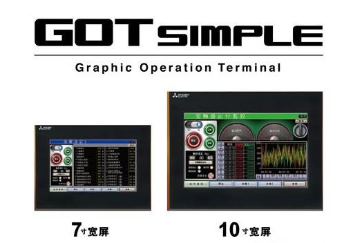 三菱got  fx-232bd通讯接线图