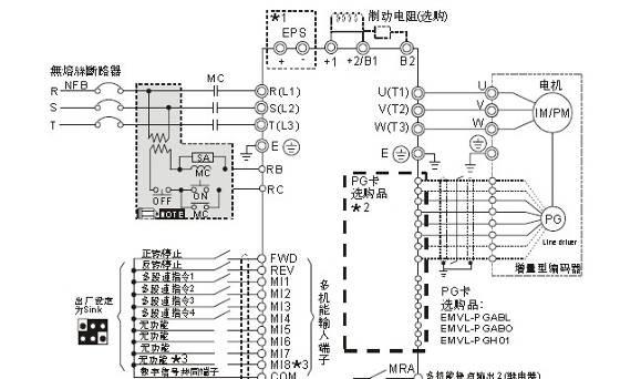 110v变频空调电路图