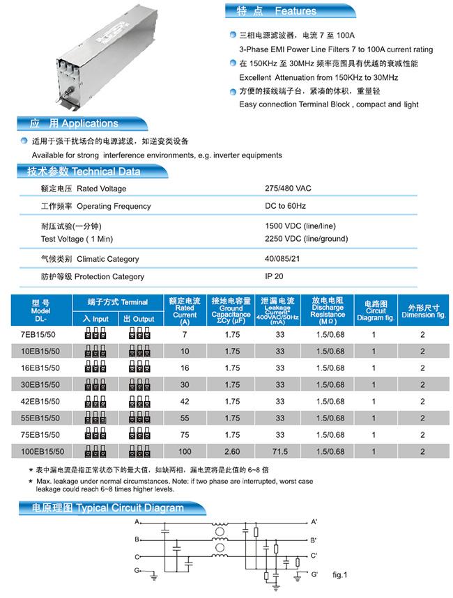 坚力 EB15/50系列欧式端子台Multi-stage high