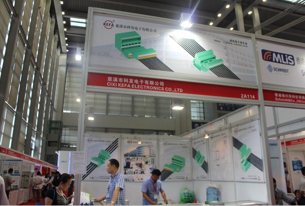 慈溪市科发电子元器件产品亮相华南自动化展