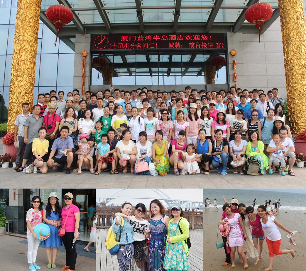 2014 UniMAT亿维厦门浪漫之旅
