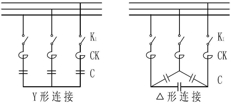 低压串联电抗器 低压无功补偿装置