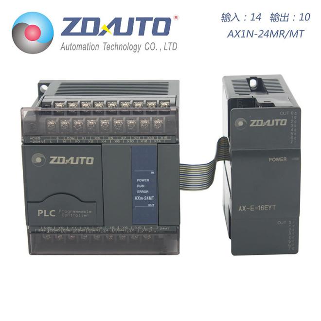 智达自动化 AX1N系列可编程控制器