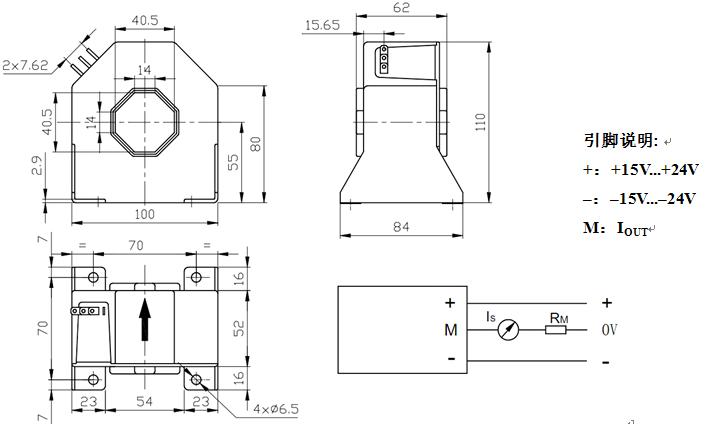 csm1000sh型霍尔电流传感器