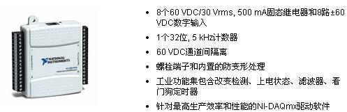 NI USB-6525 DRIVERS FOR WINDOWS MAC
