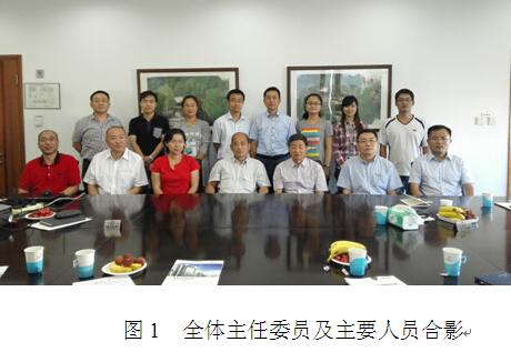 中国自动化学会工程设计委员会2015年度工作会议