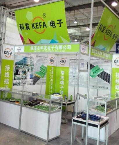 科发参加2015华东(青岛)国际电子工业制造展