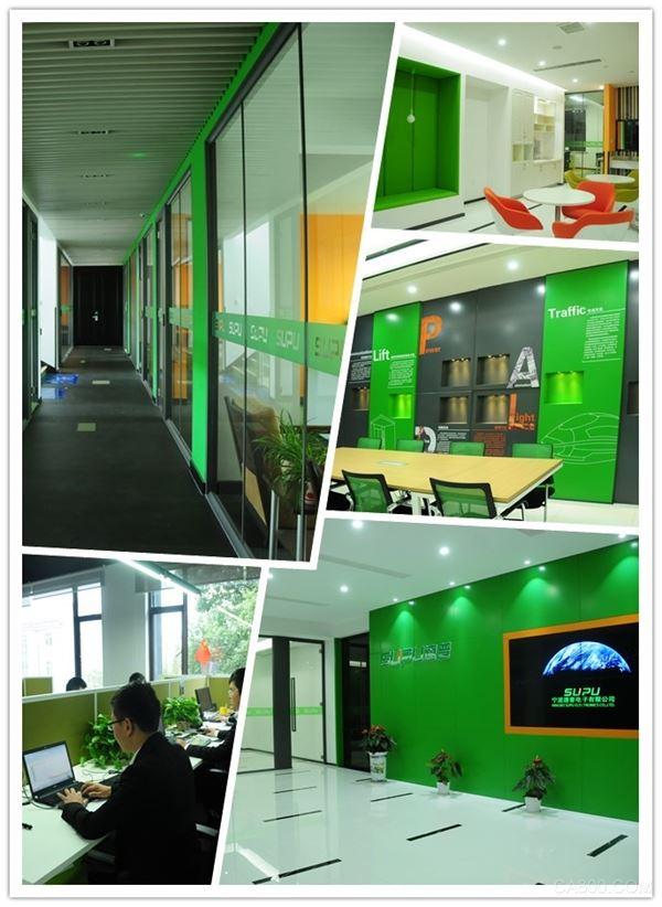 绿色,速普,环保