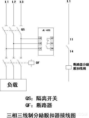 空调相序保护器