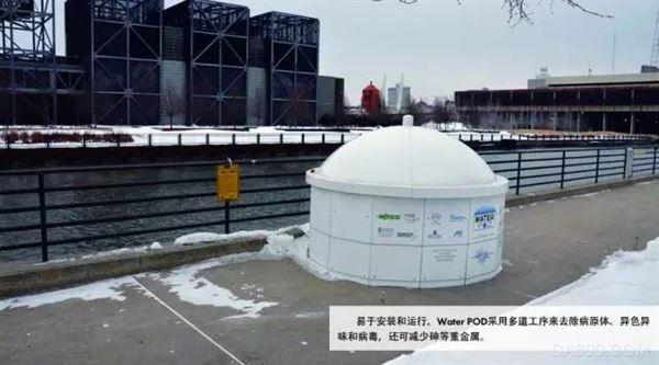 控制器在净水解决方案中的成功应用