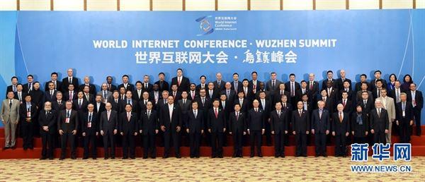 互联网,演讲,大会