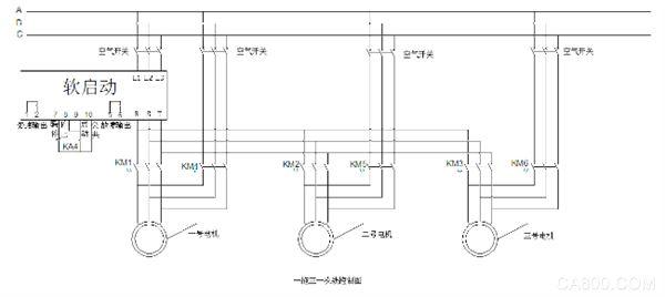 三相380v水泵电路图