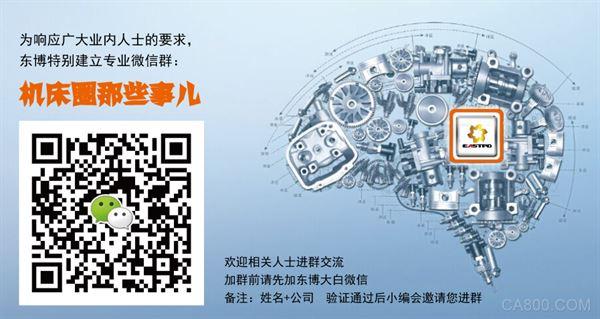 东莞市,会议,展览业,协会