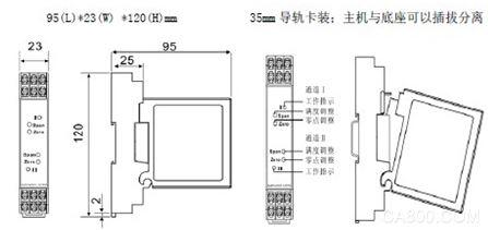 热电阻隔离器-商机资讯-苏州科元仪器仪表有限公司