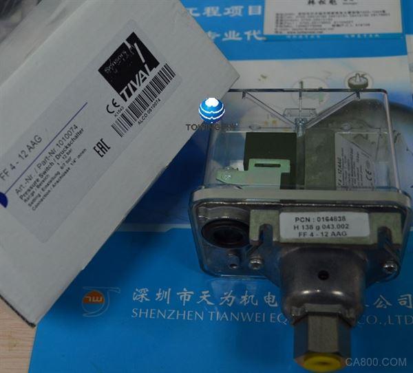 船用泵用压力续电器开关接线图