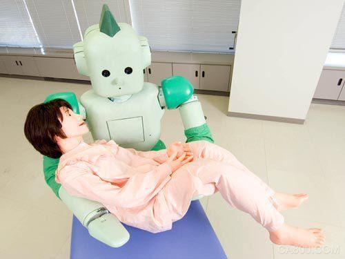 机器人 人工智能