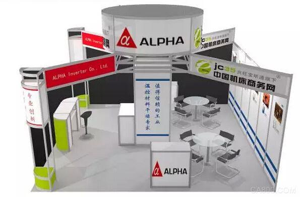 阿尔法,国际机械制造工业展,变频器,伺服驱动,控制器