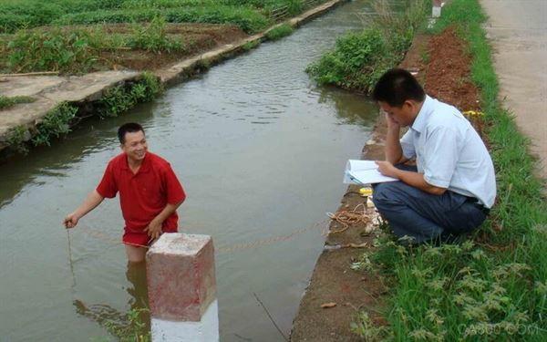 在线监控 污水 造纸 印染