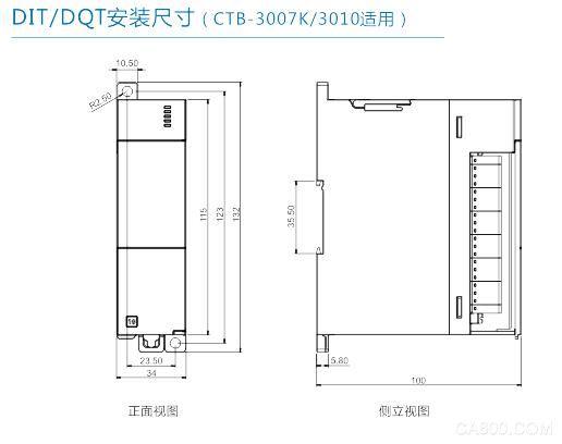 ctb-3010折弯机控制系统