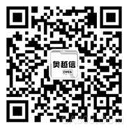 奥越信,深圳大鹏湾一日游
