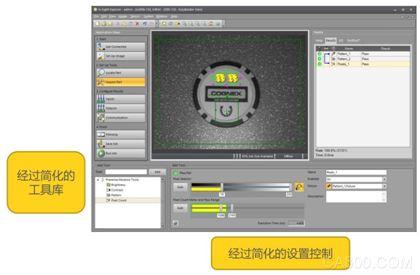 视觉 传感器 智能制造