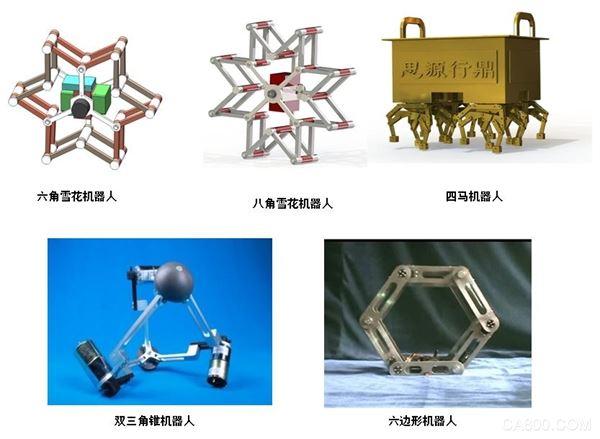 几何结构组合图形素描图片