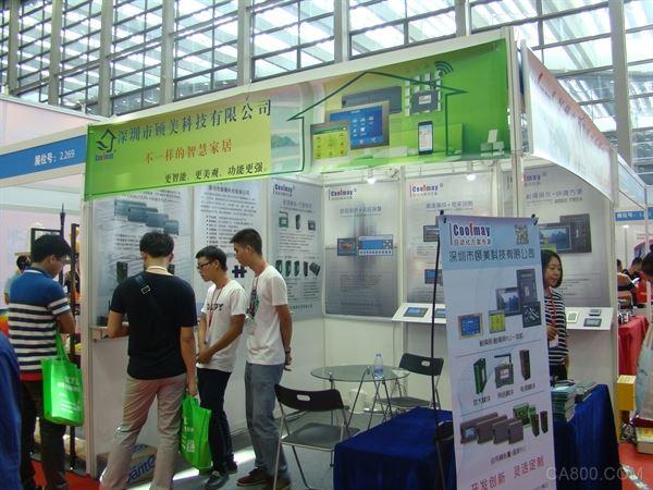 未来PLC发展趋势-展会新闻-自动化新闻-中国自