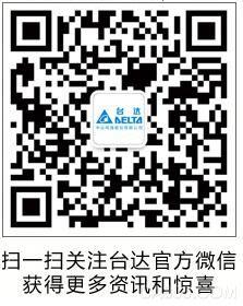 台达杯 高校自动化设计大赛 台达集团吴江生产基地