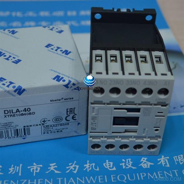 盒式接线端子