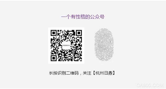 数控焊接机械手 杭州日鼎伺服 CAN通讯 17位多圈绝对值编码器 机器换人