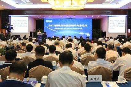 中国制造 工业4.0 工业互联网 大数据