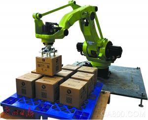 工业4.0 家电 ERP AGV 机器人 物联网