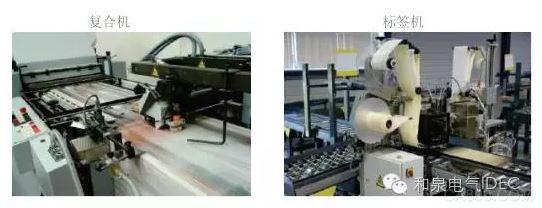 爱德克 FC6A型PLC 远程 制造机械
