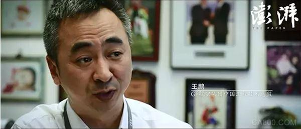 航空发动机 中国本土 GE(通用电气)航空集团 技术封锁