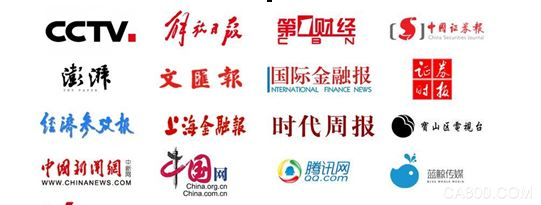 中国国际机器人高峰论坛 美兰湖国际会议中心 主流媒体