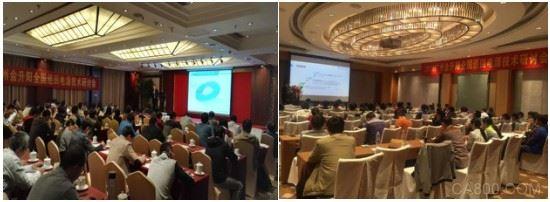 金升阳 电源技术 研讨会 北京站 济南站