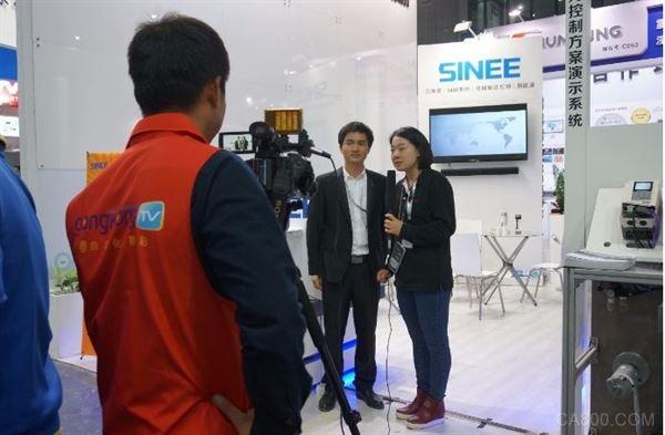 深圳正弦 上海工博会 总线型伺服系统 驱动控制系统