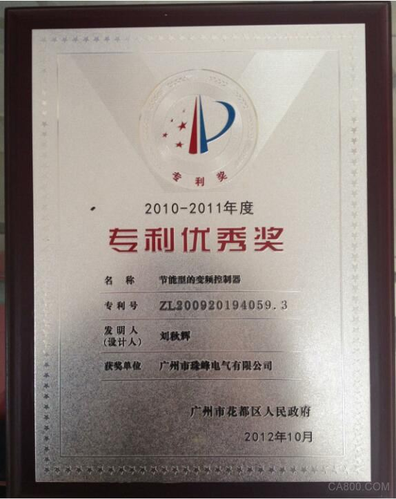 珠峰电气 中小企业