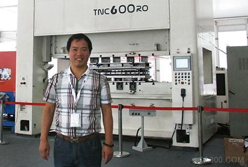 机床 传感器 机器人 生产线