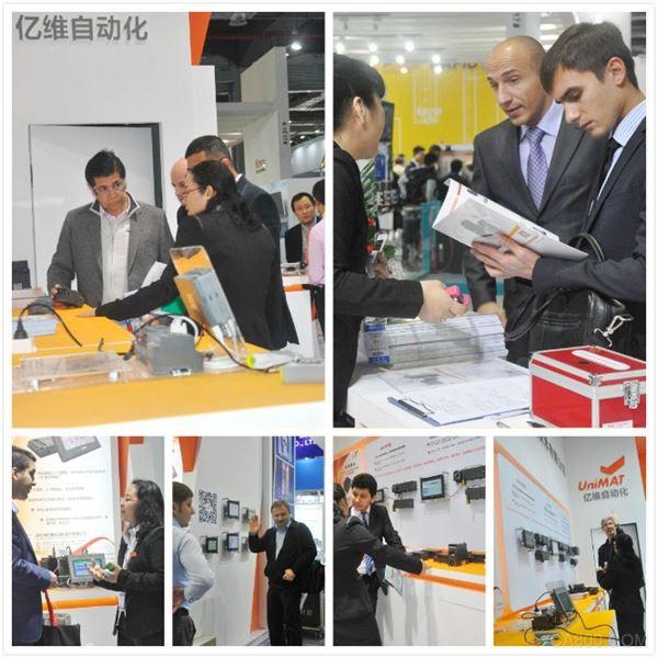 庆祝亿维自动化2016上海工博会完美落幕!