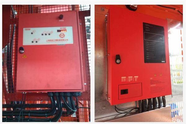 EM630C集成了EM630变频器和升降机逻辑控制电路?