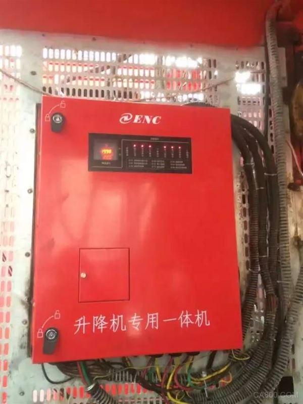 易能EN602A系列升降机 升降机电力拖动系统进行技术改造