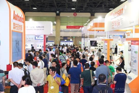 2017北京国际工业智能及自动化展(IA-BEIJING)