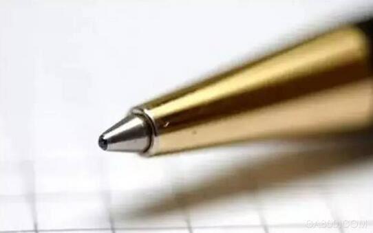 制造业 圆珠笔