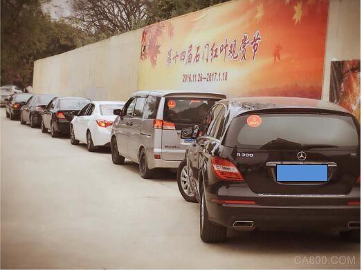 珠峰电气 从化石门 年度旅游 年会