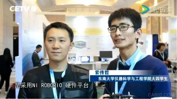 中国仪器仪表 虚拟仪器大赛
