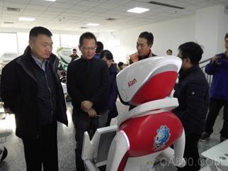 机器人 产业联盟 研究院