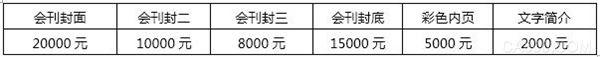 2017中国(西安)智慧交通博览会